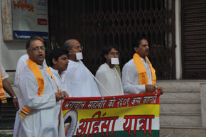- Rally for the Peace in Nepal by Jain follower
