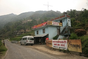 Recommended place to eat on the way to Kakani, Nuwakot, Rasuwa Dhunche