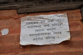 BadLuck could not enter the nuwakot 7 storey palace in nepal