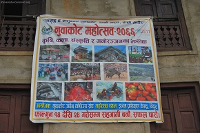We missed the festival in Nuwakot Nepal as they did not advertise about the event to reach our notice