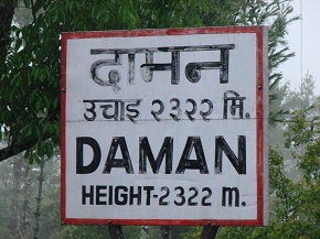 Daman - Proposed Destination