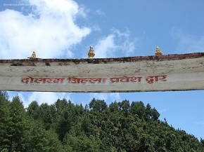 Entrance to Dolakha