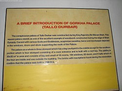 And the description of tallo darbar, a museum now
