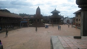 Durbar Square   at a glance