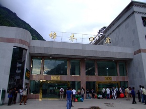 Chinese Terminal Building