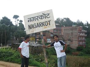 Nagarkot village where we took lunch.
