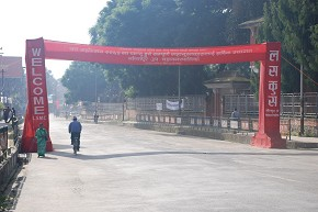 Entrance @ pulchowk