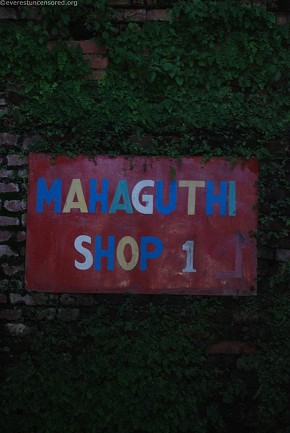 Colorful signboard