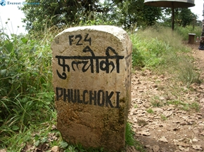 Destination Phulchoki