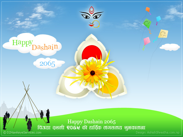Dashain Card Design