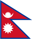 Nepali flag with Chandra and Surya
