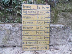 04. The miles kilometers from the central gate to destinations guide