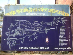 34. Site Map of ChanguNarayan