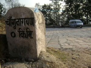 45. The MileStone and Our Caravan