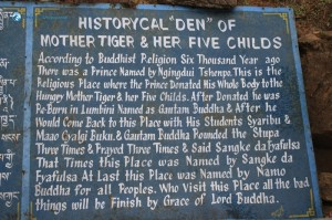 24. Story of NamoBuddha commemorated in board
