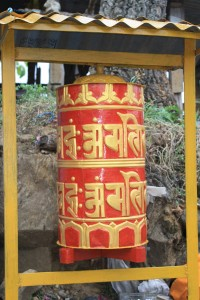 28. Colourful tibetan prayer wheel