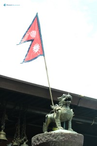 34. Our flag, our pride