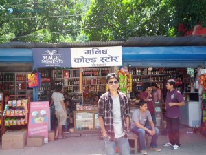 3. Manish Cold Store