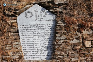 19. Writings on the fort