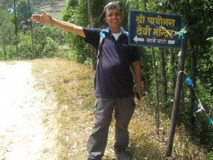 29. I have a hunch that Surendra is pointing us in the right direction