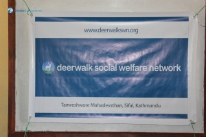 27. DSWN banner