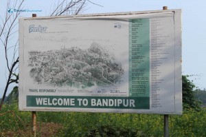20.Welcome to Bandipur