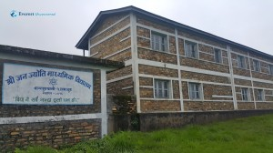16. The Baglung Pani school