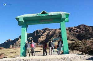 17. Welcome gate